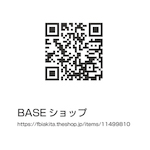 bird_baseのコピー