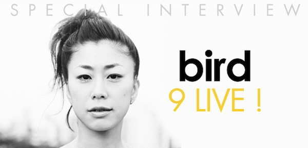 bbl_bird_interview