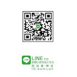 bird_LINEのコピー